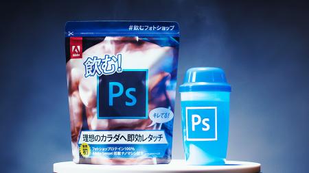 drink_photoshop