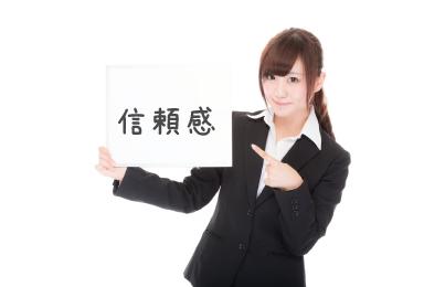 sinraikan-01