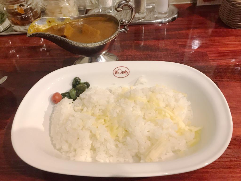 bondy_curry