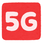 network_text_5g